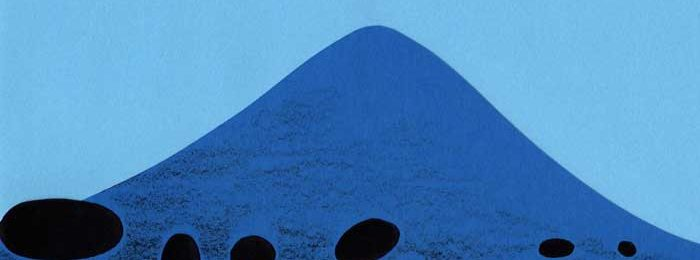 青い山のシンプルな切り絵イラスト