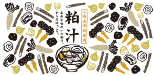 野菜と粕汁の切り絵イラスト