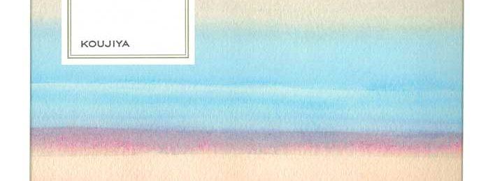 お菓子パッケージの水彩のグラデーションイラスト