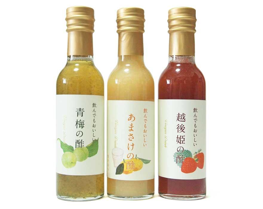 梅と柚子と甘酒に苺の水彩イラスト