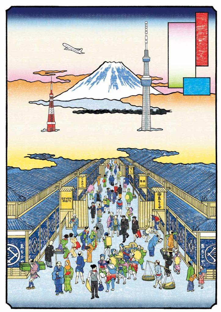 浮世絵風の成田空港ポスターイラスト