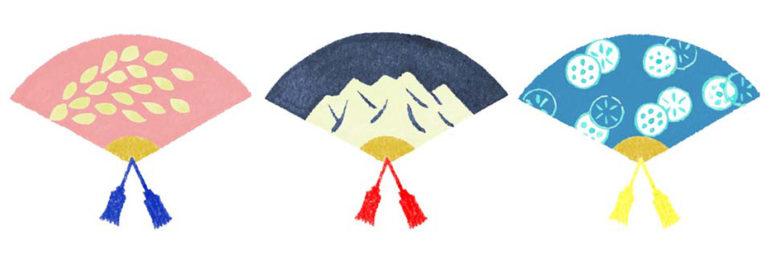 ゆのたにお餅パッケージの和風に水彩で描いた扇子