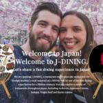 日本食の切り絵イラストうちわ