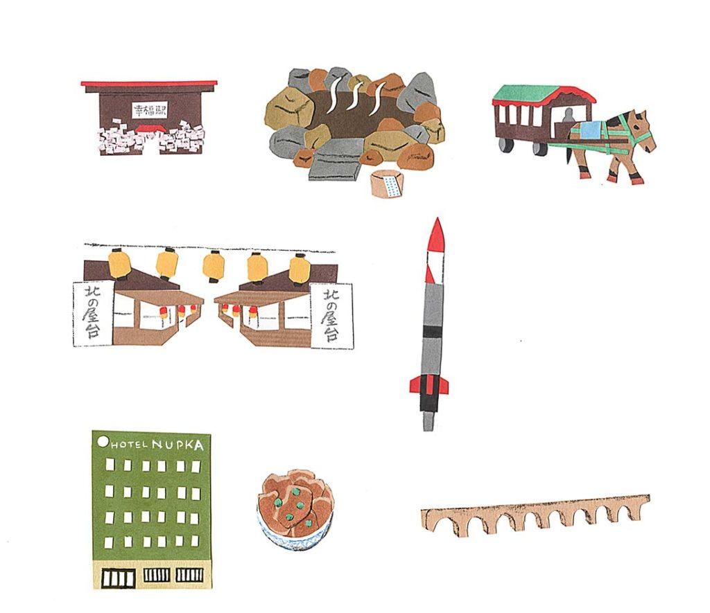 十勝地方の情報を発信するウェブメディア「トカチナベ」の風景や暮らしなどのイラスト