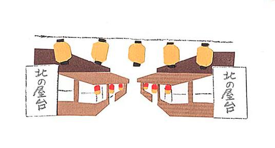 十勝地方の情報を発信するウェブメディア「トカチナベ」の北の屋台のイラスト