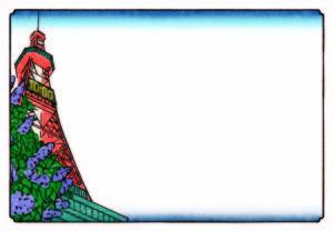 カラーの浮世絵風ドローイングイラストの北海道時計塔