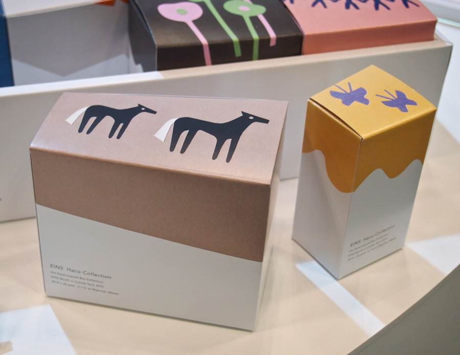 馬と蝶々の切り絵イラストで表現したパッケージの箱