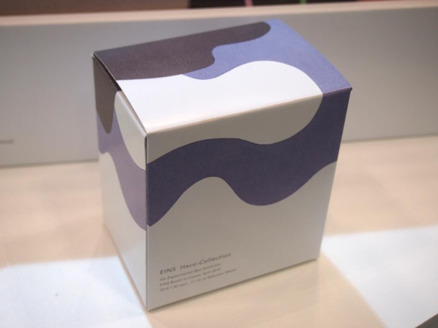 雲の切り絵イラストで表現したパッケージの箱