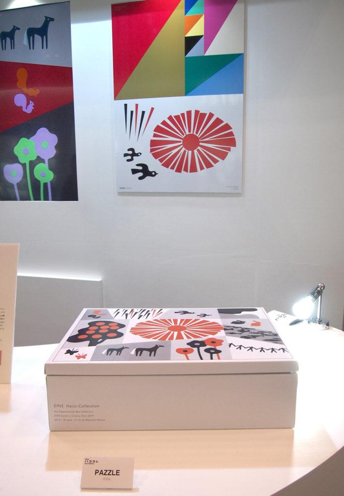 切り絵イラストで表現したハココレクションのパッケージとポスター