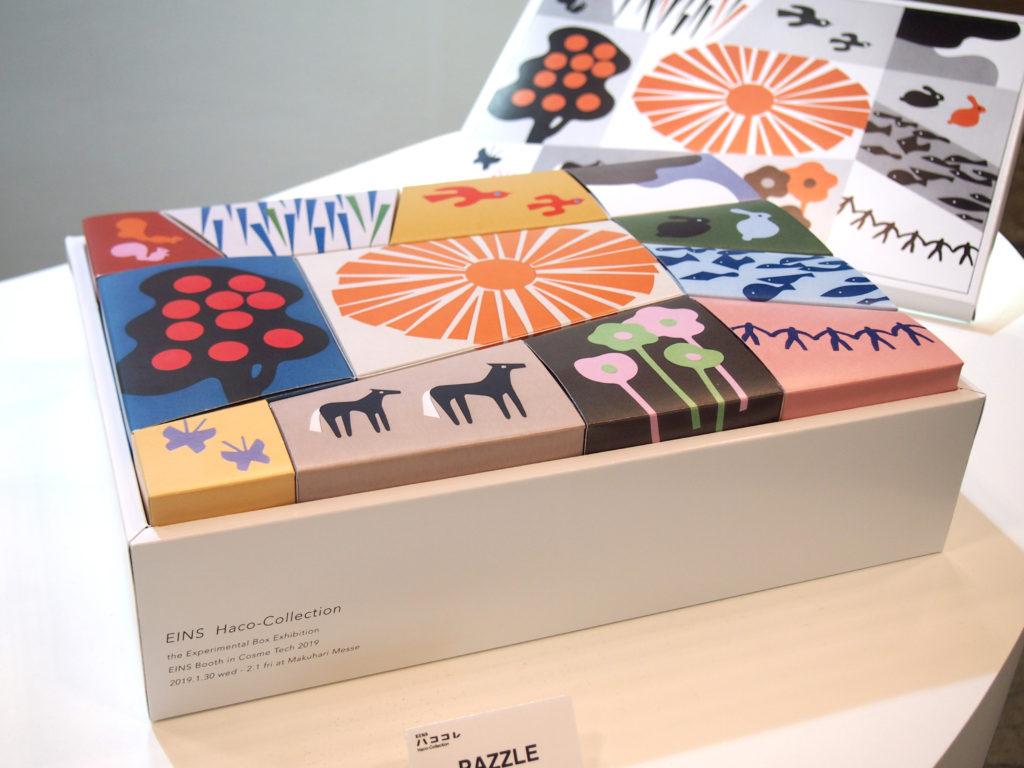 切り絵イラストで表現したハココレクションのパッケージ