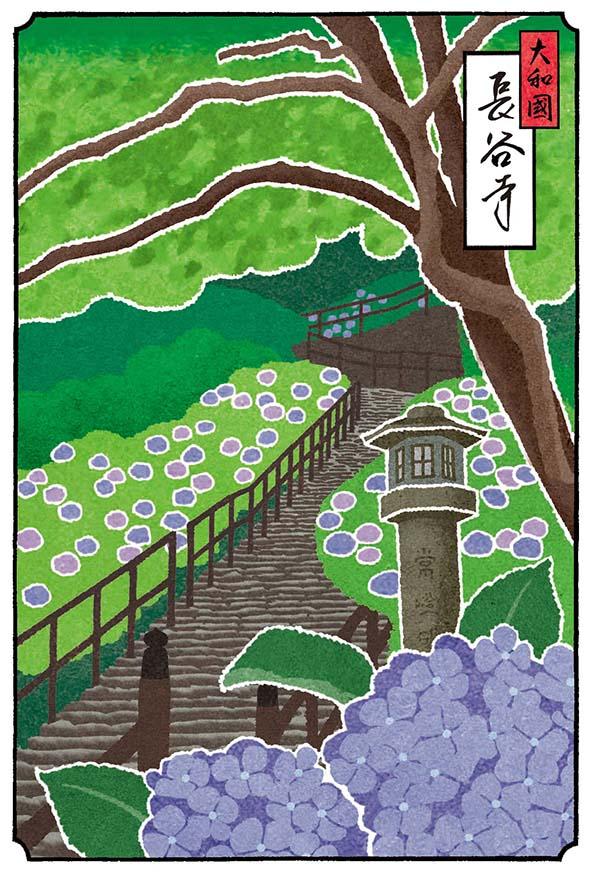 奈良長谷寺の紫陽花の風景イラスト