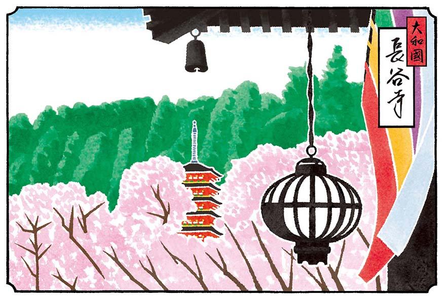 奈良長谷寺の桜の風景イラスト