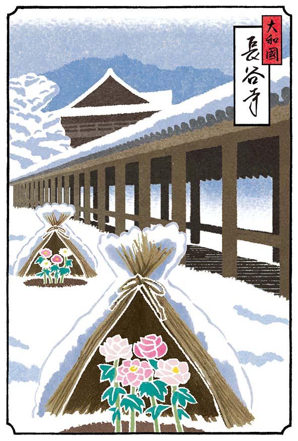 奈良長谷寺の冬の風景イラスト