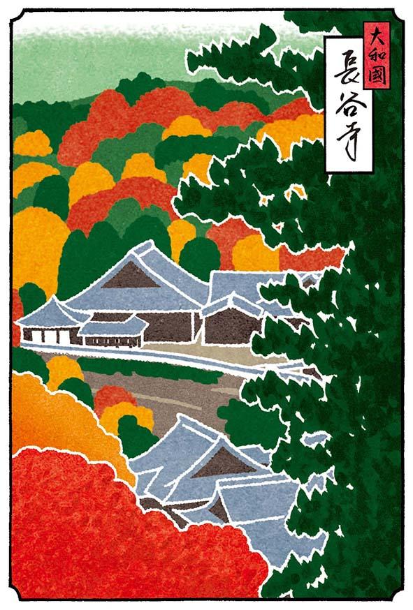 奈良長谷寺の紅葉の風景イラスト