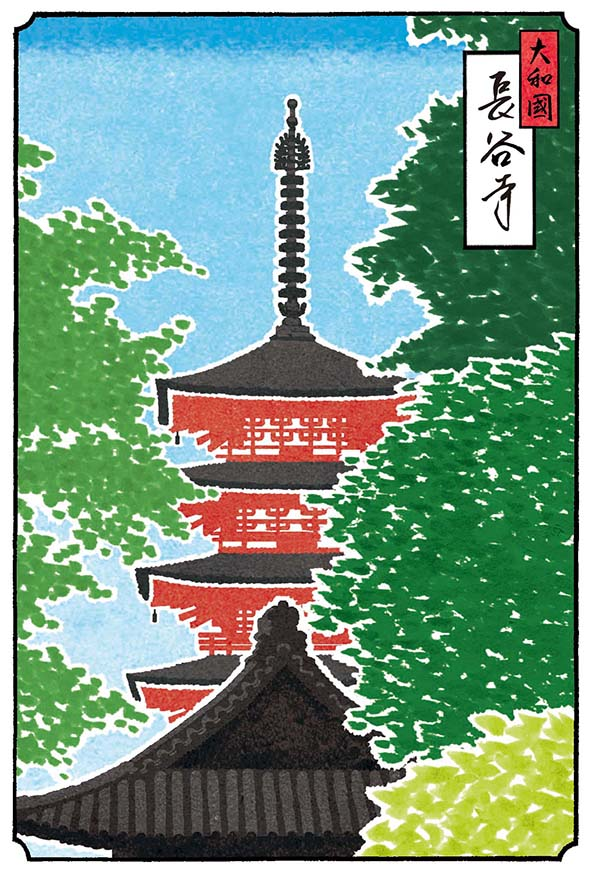 奈良長谷寺の新緑の風景イラスト