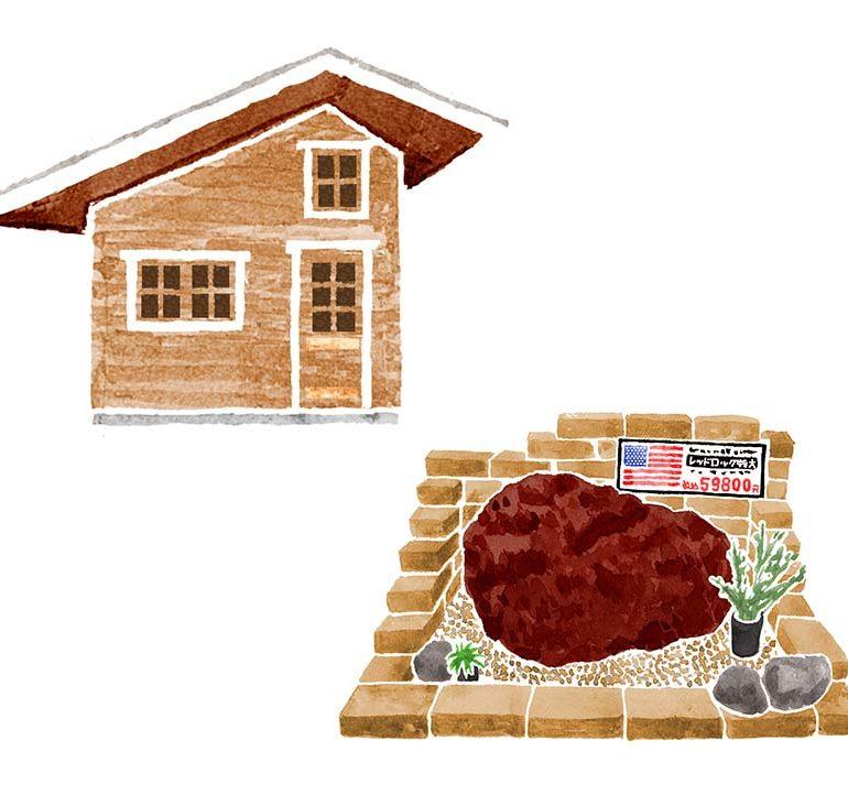 家と石の水彩イラスト