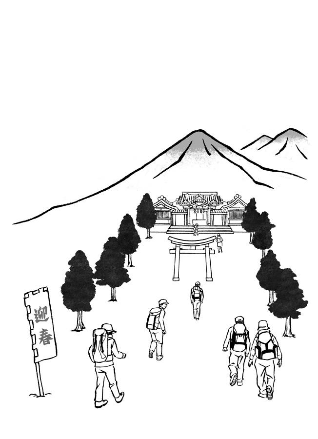御利益登山の線画