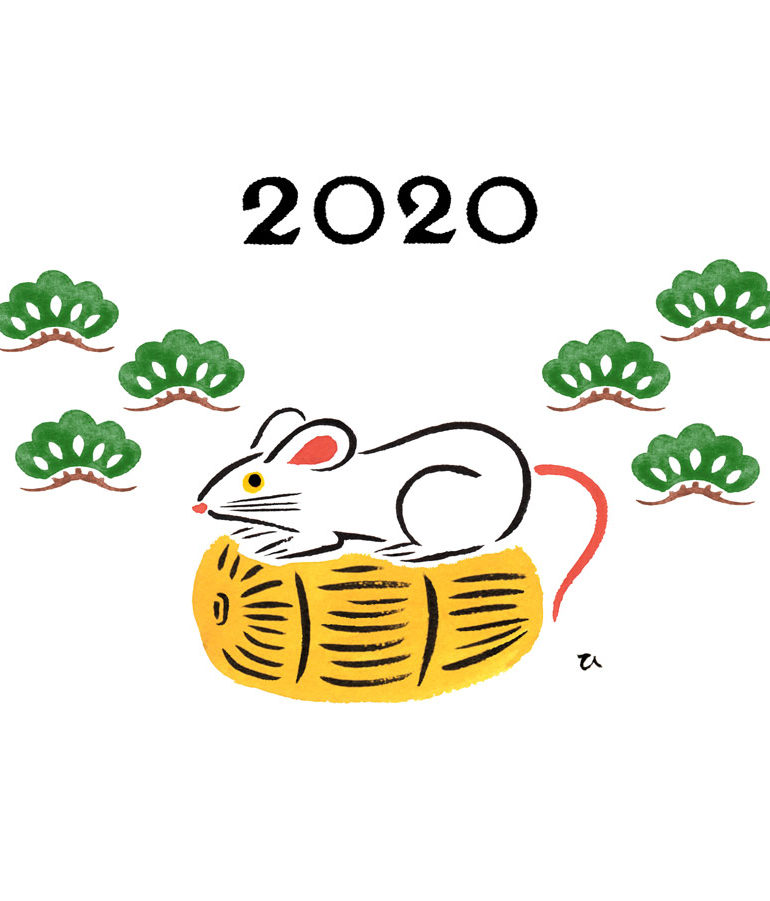 2020年のねずみイラスト