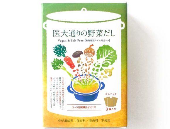 野菜のパッケージイラスト