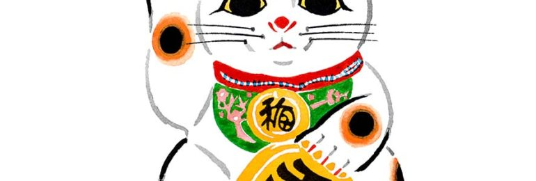 招き猫の水彩イラスト