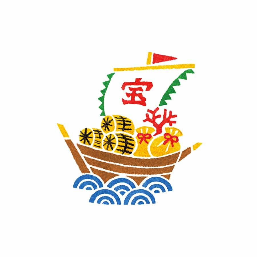 和風の宝船のイラスト