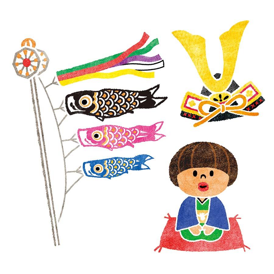 こいのぼり、兜、子供の水彩風イラスト