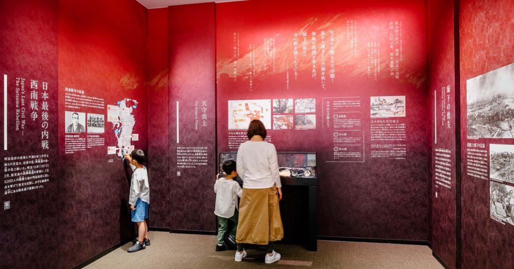 熊本城の炎の壁面イラスト
