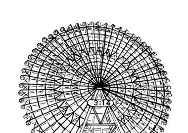 横浜コスモワールドの大観覧車のペン画イラスト