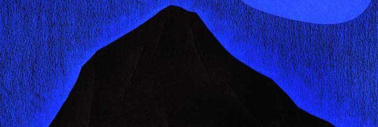 夜の山のシンプルな切り絵イラスト