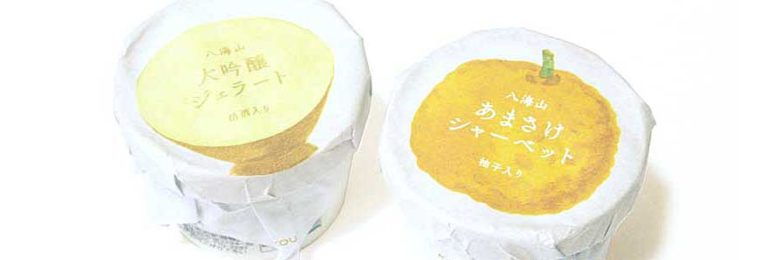 ゆずと日本酒の水彩イラスト