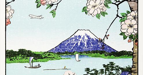 春の桜がある風景の浮世絵風ポスターイラスト