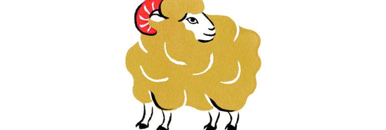 ゆのたにお餅個包装パッケージの和風水彩イラストの羊