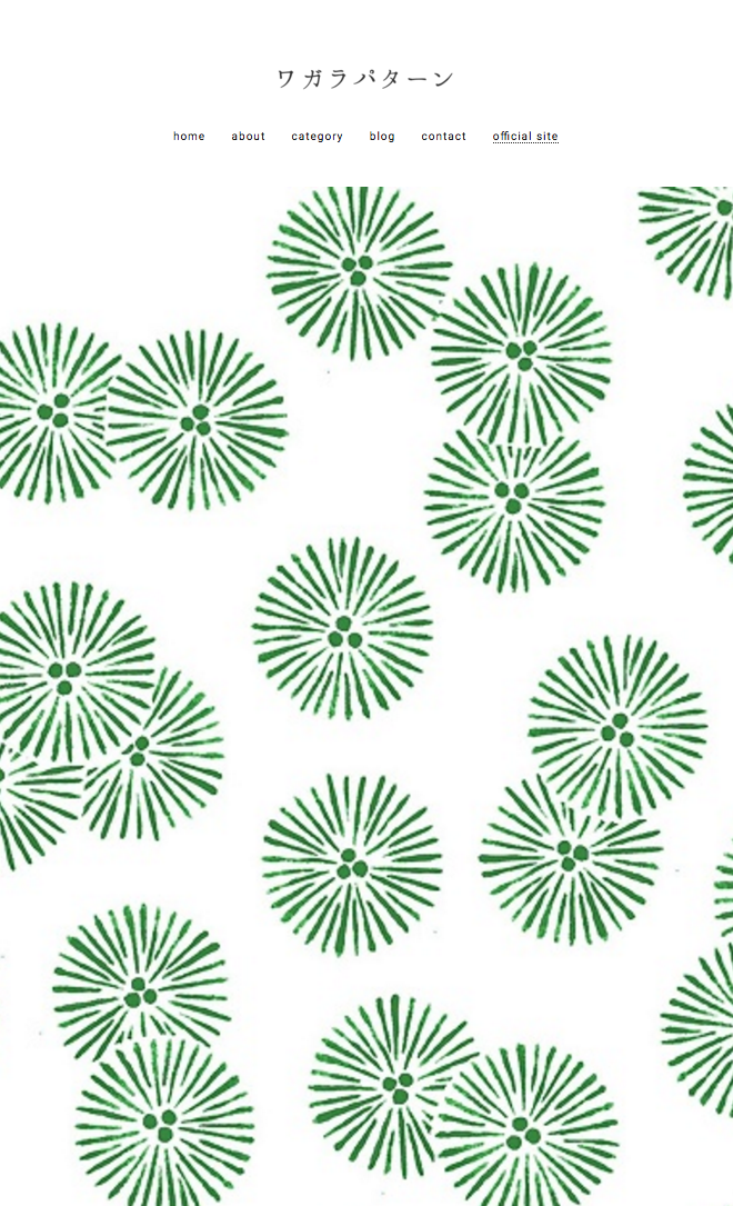 和柄パターンイラストの松葉