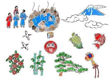 お正月の縁起物のイラスト。鶴、亀、鯛、だるま、温泉、富士山、椿に松、竹、打ち出の小づちの水彩のドローイング。