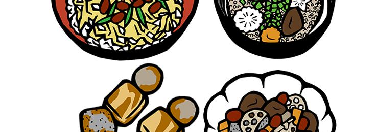 切り絵風食べ物イラスト