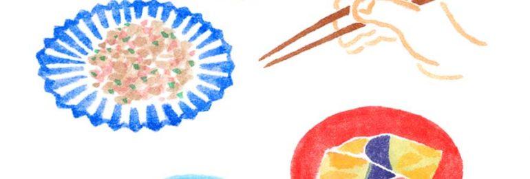 おつまみの水彩イラスト